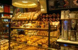 Sütőipari gépek nagy választékban