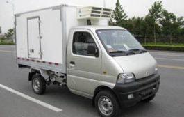 Speciális hűtőautók bérlése elérhető árakon