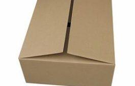 Mi az a hullámpapír-doboz?