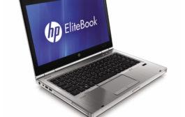 Vásároljon olcsón laptopot!