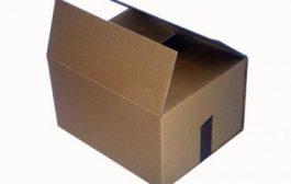 Miért válasszunk hullámpapír kartondobozt?